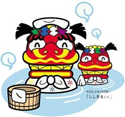 shishimaru_01